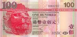 Banconota 100$ HSBC